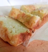 Citrininė cukinijų duona su rozmarinu