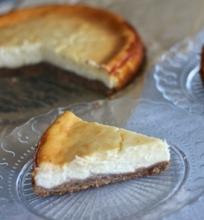 Sūrio pyragas su citrinomis