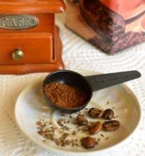 Kmynais aromatizuota kava