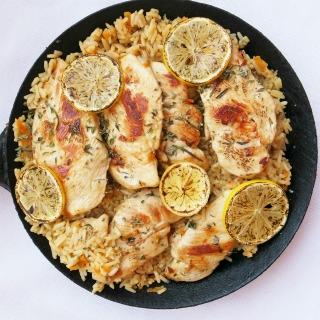 Citrininė vištiena su ryžiais