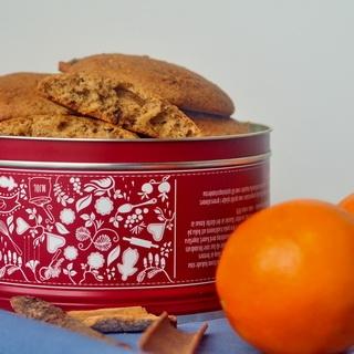 Moliūginiai sausainiai