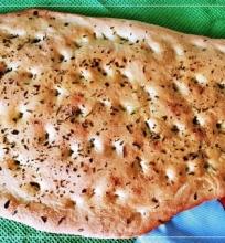 Itališka duona Focaccia