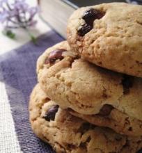 Dieviški Sausainiai