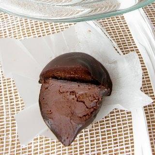 Šokoladiniai maskarponės saldainiai