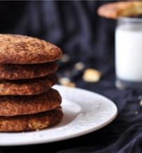 Sausainiai su cinamono plutele