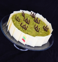Patriotins tortas